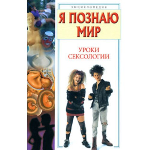uprugie-bolshie-popki-foto